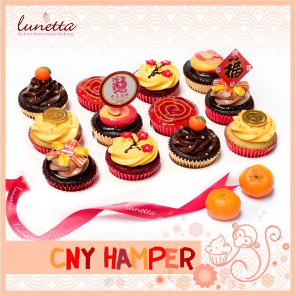 cupcake imlek
